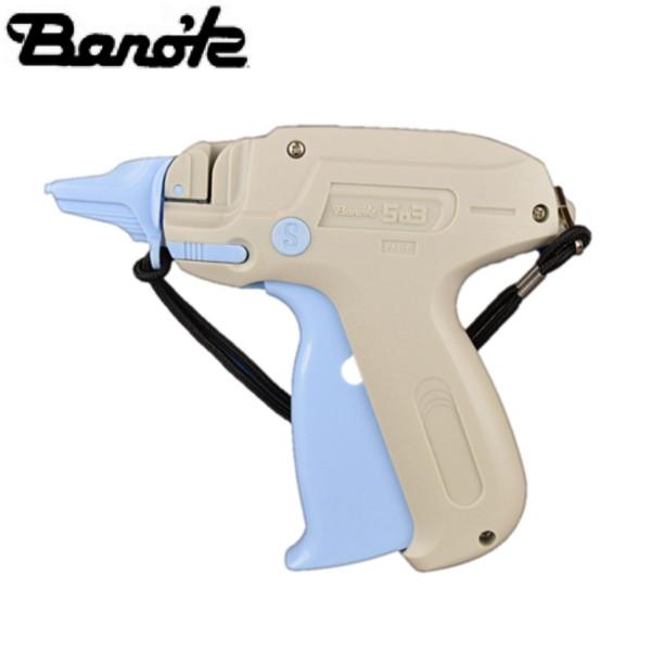 Banok 503S standard Heftpistole