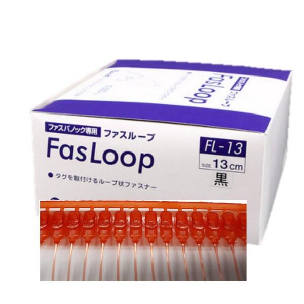 farbige Nylon Sicherheitsfäden für FasBanok 80 + 130 mm