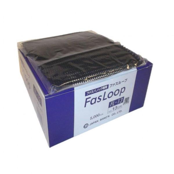 Schwarze Nylon Sicherheitsfäden für FasBanok 130 mm
